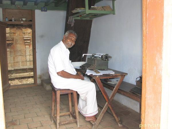 Местный писатель