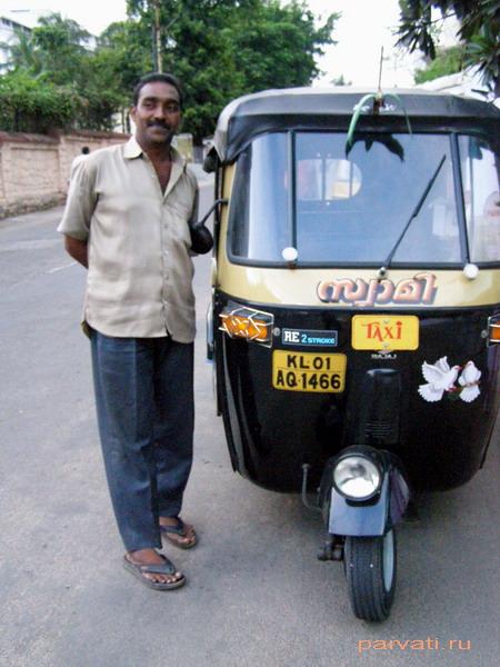 Водитель рикши